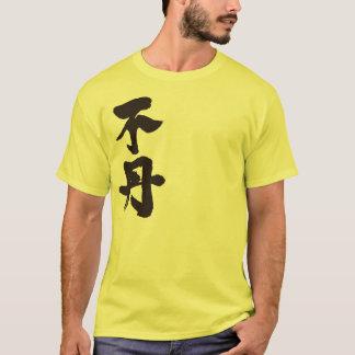 [漢字]ブータン Tシャツ