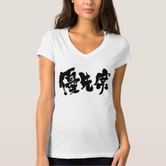 [漢字]優先順位座席 Tシャツ