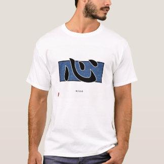 漢字-心 Tシャツ