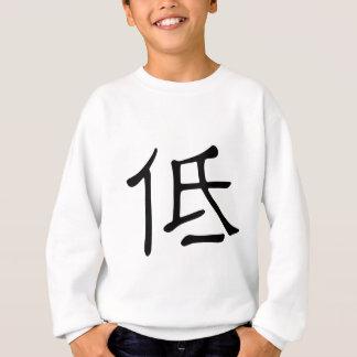 漢字: 意味するディディミアム: 低い スウェットシャツ