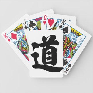 漢字: 意味するdao: 道、方法、話 バイスクルトランプ