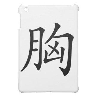 漢字: 意味するxiōng: 箱、心、h iPad miniカバー