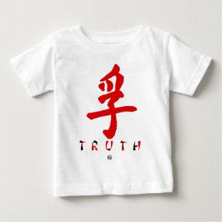 漢字-真実(白い) .png ベビーTシャツ