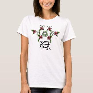 漢字、緑、リサイクル Tシャツ