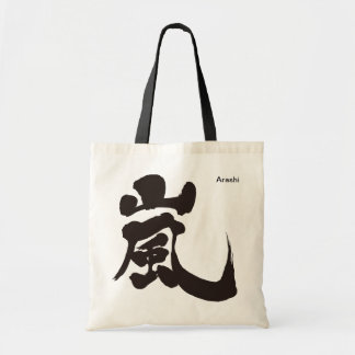 [漢字] Arashi トートバッグ