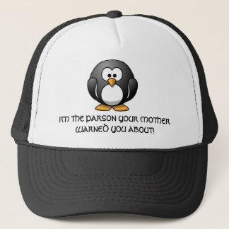 漫画のペンギン、私は聖職者母によって警告されるY…です キャップ