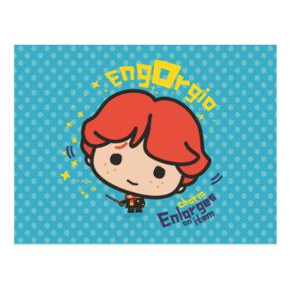 漫画のRon Weasley Engorgioの綴り ポストカード