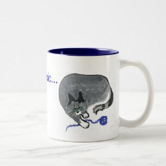 潔白な人は…、耳、灰色猫言います ツートーンマグカップ