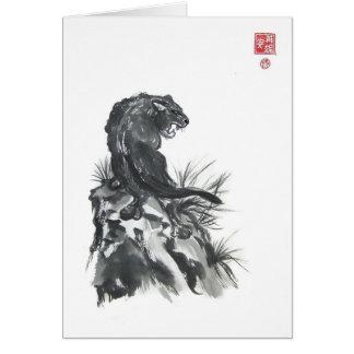 激しいブラックパンサー中国のなインクカード カード