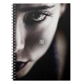 濁 ノートブック