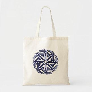 濃紺のイスラム教の装飾のトートバック トートバッグ