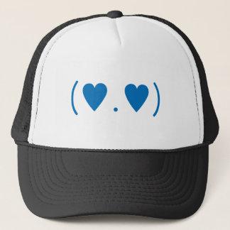 濃紺の愛 キャップ