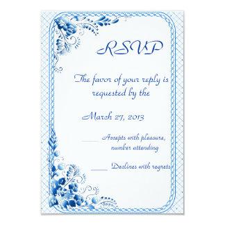 濃紺RSVPカード カード