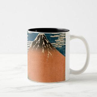 火山 ツートーンマグカップ