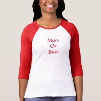 火星かバスト Tシャツ