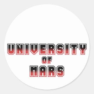 火星の大学 ラウンドシール