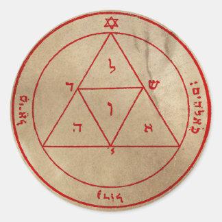 火星の第3星形五角形 ラウンドシール
