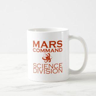 火星命令科学部 コーヒーマグカップ