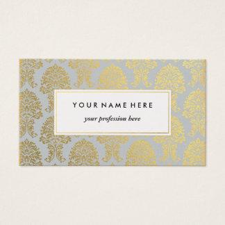 灰色パターン名刺の金ゴールドのダマスク織 名刺