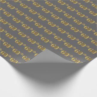灰色、模造のな金ゴールド第60の(第60)イベント ラッピングペーパー