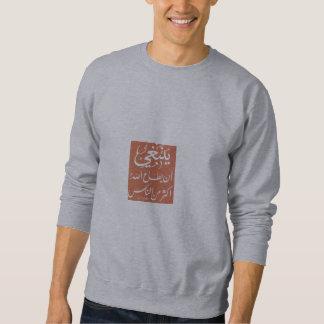 点の神第1 スウェットシャツ