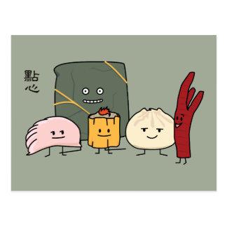 点心のポークBao Shaomaiの中国のなゆで団子のパンのパン ポストカード