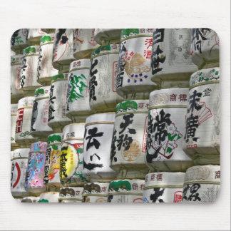 為のバレル-日本の写真 マウスパッド