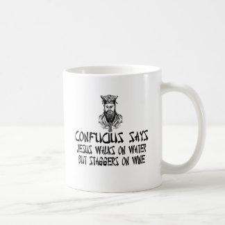 無神論的な孔子 コーヒーマグカップ
