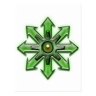 無秩序-緑の矢 ポストカード