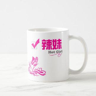 熱い女の子 コーヒーマグカップ