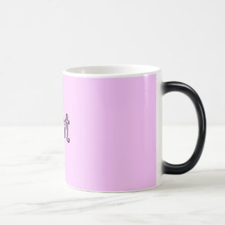 熱い モーフィングマグカップ