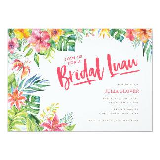 熱帯ルアウ(ハワイ式宴会)の水彩画のブライダルシャワーの招待状 カード