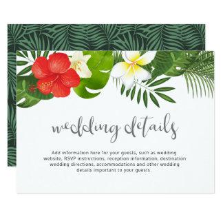 熱帯花の結婚式は情報ID475を詳しく述べます カード