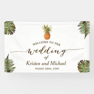熱帯葉のパイナップルスタイリッシュな結婚披露宴 横断幕