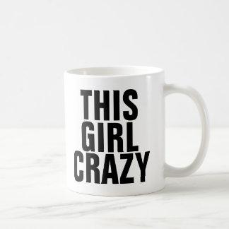 熱狂するなこの女の子 コーヒーマグカップ