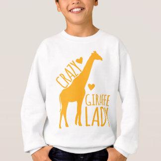 熱狂するなキリンの女性 スウェットシャツ