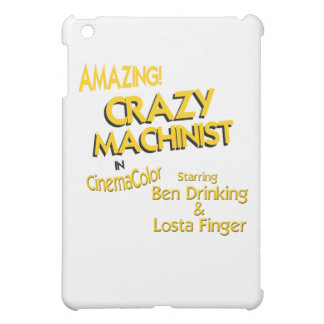 熱狂するな機械工 iPad MINIケース