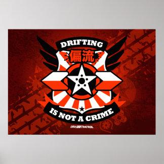 熱狂するな漂流のパトロール-漂うことは罪はではないです(赤い) ポスター