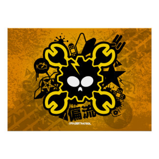 熱狂するな漂流のパトロール-漂流のスカル(黄色) ポスター