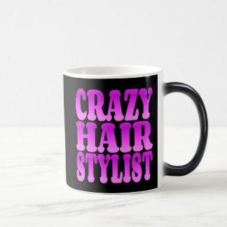 熱狂するな美容師 モーフィングマグカップ