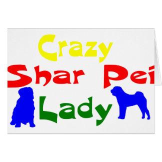 熱狂するなSHAR PEIの女性 カード