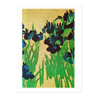 燕子花図の(の部分の)、光琳は(詳細)、Kōrinの日本芸術絞ります ポストカード