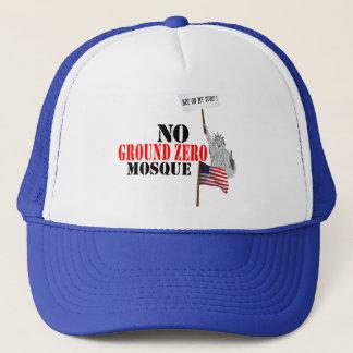 爆心地点のモスクの帽子無し キャップ