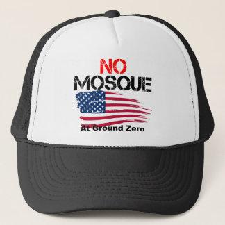 爆心地点のモスク無し キャップ