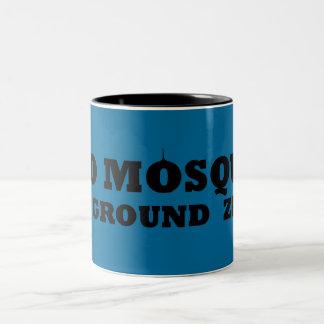 爆心地点のモスク無し ツートーンマグカップ