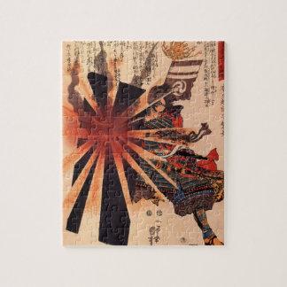 爆発の貝を受け流しているHonjo Shigenaga ジグソーパズル