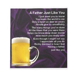 父の詩-ビールデザイン ノートパッド