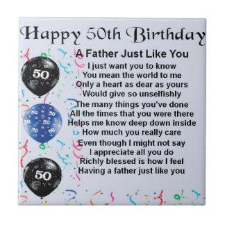 父の詩-第50誕生日 タイル