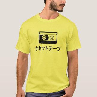 片仮名(日本のなキャラクター)のカセットテープ Tシャツ