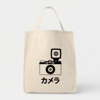 片仮名(日本のなキャラクター)のカメラ トートバッグ